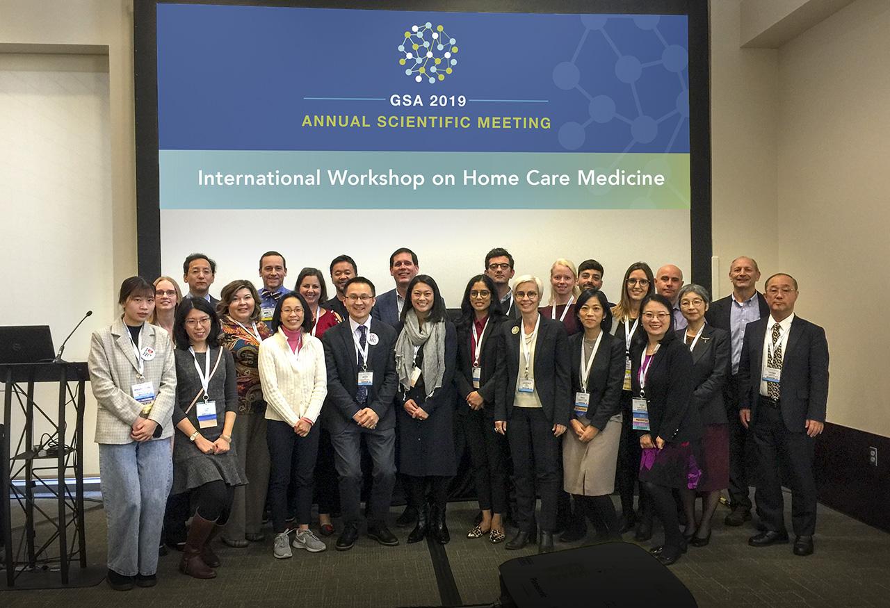 GSA 2019 International Workshop on Home Care Medicine